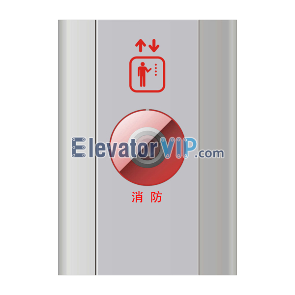 Elevator Hall Fireman's Switch, OTIS Elevator Fireman Switch, Elevator HBP12 Fire-fighting Switch Box, Elevator Call Fire Box Base Station, Elevator Fire Resistant Switch Box, Elevator Fireman Switch Supplier, Elevator Fireman Switch Manufacturer, Elevator Fireman Switch Exporter, Elevator Fireman Switch Factory, Wholesale Elevator Fireman Switch, Buy Quality Elevator Fireman Switch from China, Cheap Elevator Fireman Switch for Sale, XAA23503AN1