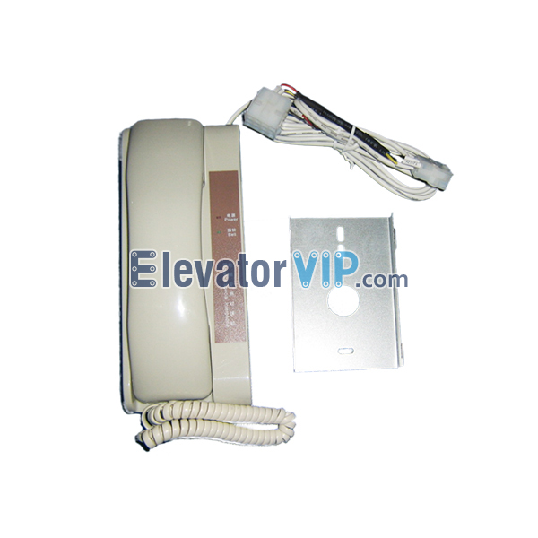 Otis Elevator Spare Parts HDZ-202 One-to-One Master Slave Intercom XAA25302A6, Elevator HDZ-202 One-to-One Intercom, Elevator Master Slave Intercom, OTIS Elevator Call Room Intercom, Elevator One-to-One Intercom Supplier, Elevator Intercom Factory, Elevator Intercom Manufacturer, Elevator Intercom Exporter, Wholesale Elevator Intercom, Cheap Elevator Intercom for Sale, Buy High Performance Elevator Intercom from China