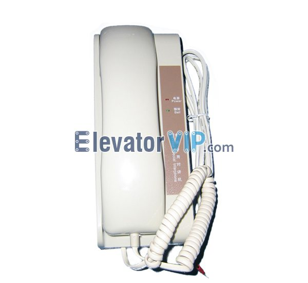Otis Elevator Spare Parts 601W-HZ One-to-One Duty Room Intercom XAA25302A9, Elevator 601W-HZ One-to-One Intercom, Elevator Duty Room Intercom, OTIS Elevator Call Room Intercom, Elevator One-to-One Intercom Supplier, Elevator Intercom Factory, Elevator Intercom Manufacturer, Elevator Intercom Exporter, Wholesale Elevator Intercom, Cheap Elevator Intercom for Sale, Buy High Performance Elevator Intercom from China