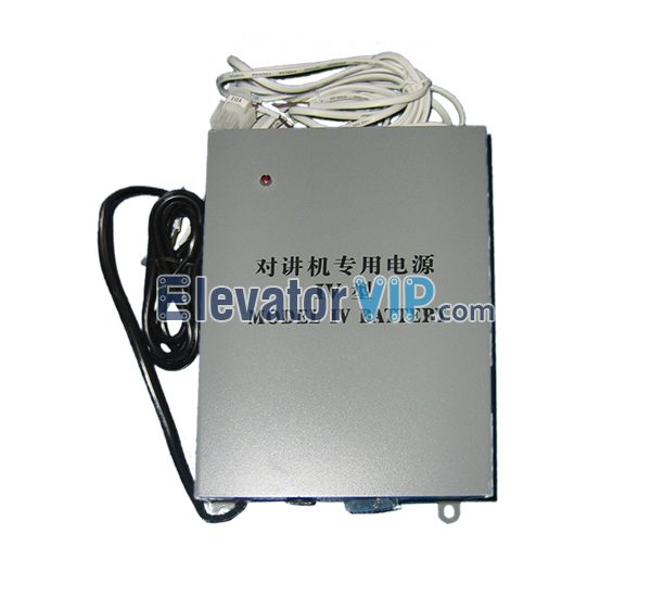 Otis Elevator Spare Parts Interphone Power Supply XAA25302C2, Elevator Model IV Battery for Interphone, Elevator Interphone Battery in Control Cabinet, OTIS Lift Interphone Power Supply, Elevator Interphone Power Supply, Elevator Interphone Power Supply Supplier, Elevator Interphone Power Supply Manufacturer, Elevator Interphone Power Supply Exporter, Elevator Interphone Power Supply Factory, Elevator Interphone Power Supply Wholesaler, Cheap Elevator Interphone Power Supply for Sale