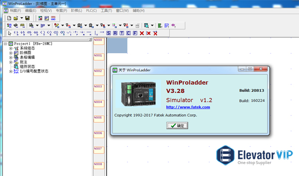 WinProLadder for FATEK PLC, FATEK PLC Programming Soft, FATEK PLC Communication Soft