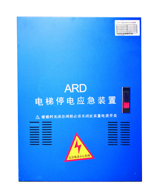 Elevator Automatic Emergency Evacuation Device (ARED)