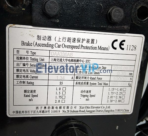 OTIS Elevator Brake, Elevator Brake, Elevator Safety Device, Elevator Brake Supplier, Elevator Brake Manufacturer, Wholesale Elevator Brake, Elevator Brake Factory Price, Elevator Brake Exporter, Cheap Elevator Brake Online, Buy Quality Elevator Brake, 100% Original New Elevator Brake, Elevator Car Overspeed Protection Device, DAA330AB