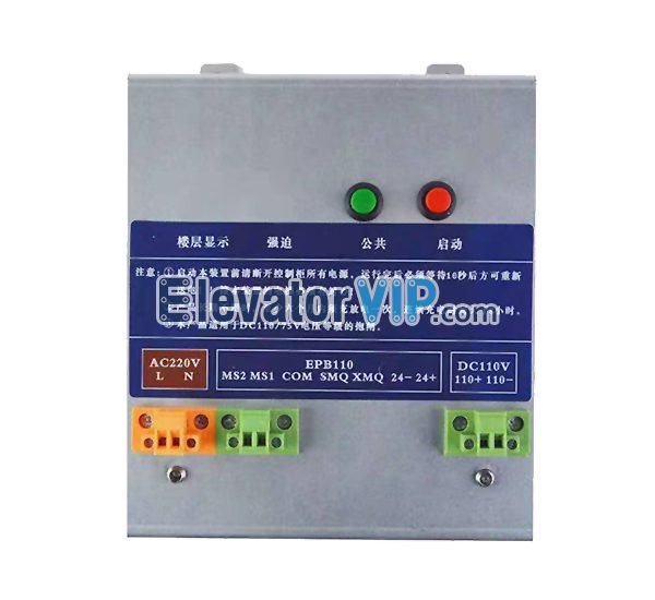 Elevator Brake Release Device, EPB110 Brake Release Box, EMK-EPB110 Mechanical Brake Kit, EMK-EPB110, EPB110, Electric Brake Release Device, Elevator Brake Release Device Manufacturer, Elevator Brake Release Device Factory Price, Cheap Brake Release Device for Lift, Elevator Brake Release Device Operating Manual, Electric Park Brake for Elevator, Elevator EPB, EPB-1200, Brake Release Device Model