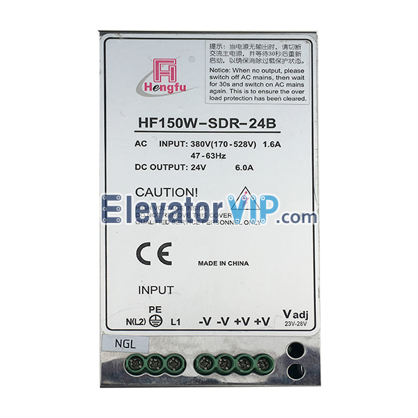 Elevator Switching Power Supply, HF150W-SDR-24B, Switching Power Supply for Schindler Elevator, Schindler Spare Parts Power Supply, Emergency Power Backup for Elevator, Schindler Elevator UPS, Switching Power Supply Manufacturer, Cheap Elevator Switching Power Supply, Hengfu Power Supply, Single Output Din Rail Power Supply