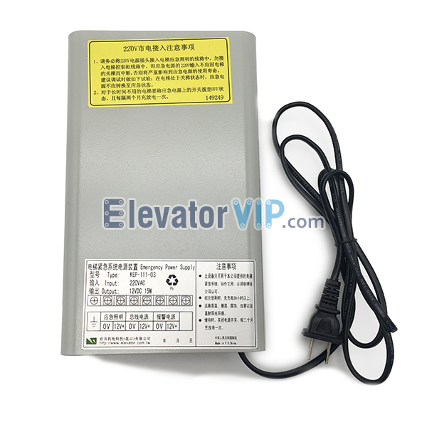 KONE Elevator Emergency Power Supply, Elevator Emergency Power Supply, VOLBIN Power Supply, KEYUANLONG Emergency System Power Unit, Lift Emergency System Power Unit, Elevator Intercom System Power Supply, Elevator Intercom Emergency Power, Elevator Emergency Lighting Power Supply, KEP-111-03, KEP-111-03L, Elevator Power Bus, Elevator Alarm Power Source, HONG-WEI Emergency Power Supply, KONE Emergency Power Supply Supplier, Cheap Elevator Power Supply with Factory Price