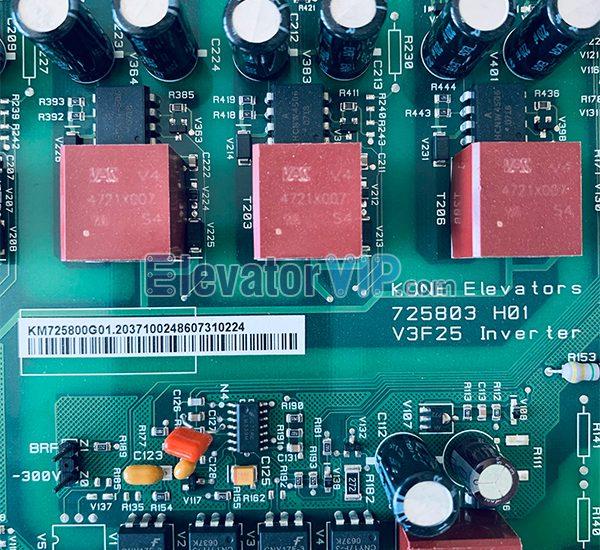 KONE Elevator Inverter Board, KONE Elevator Inverter Drive Board, Elevator Inverter Drive Board, V3F25 Inverter Board, V3F25 Inverter KONE, KONE V3F18 Inverter, KONE Elevator Inverter A2 PCB Board, KONE Elevator Inverter Motherboard Supplier, KM725800G01, 725803H01