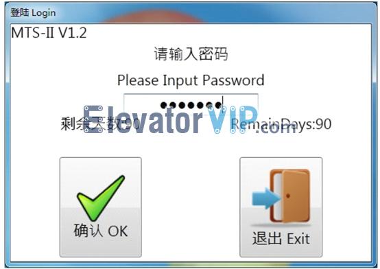Mitsubishi Elevator MTS-II Software Login, Mitsubishi Elevator MTS Tool Passowrd