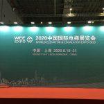 Shanghai Elevator and Escalator Exhibition, China Elevator Exhibition 2020, World Elevator & Escalator EXPO 2020, Elevator and Escalator Spare parts Exhibition