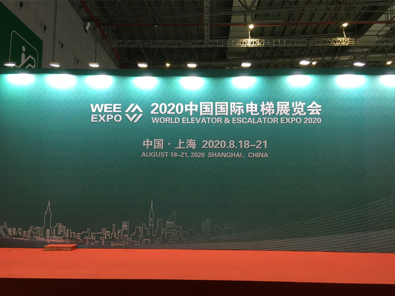 Shanghai Elevator and Escalator Exhibition, China Elevator Exhibition 2020, World Elevator & Escalator EXPO 2020, Elevator and Escalator Spare parts Exhibition