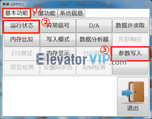 Mitsubishi MTS-II Software_V14 Basic Function