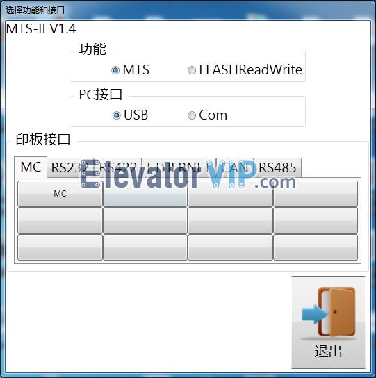 Mitsubishi MTS-II Software V14 MTS