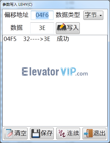 Mitsubishi MTS-II Software_V14 Write Parameters 03