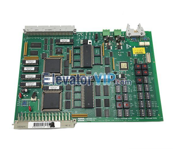 TMS600 CPU Board, KONE Elevator CPU Motherboard, KONE Lift TMS600 PCB, KONE Lift MCC605 CPU Board, 476200H04, 476200H03, KM476203G01, KONE Elevator PCB Supplier