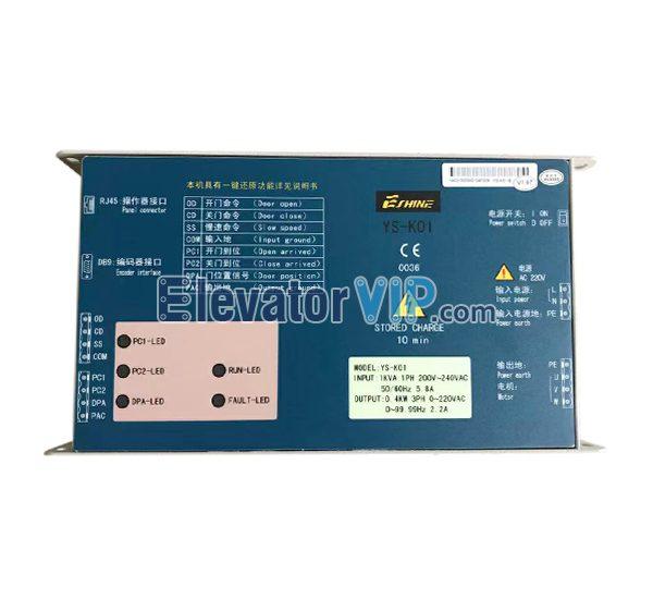 ESHINE Elevator Door Controller, Lift Door Motor Inverter, ESHINE Door Drive Controller Manual, ESHINE Door Inverter Fault Code, YS-K01, Elevator Door Controller Supplier