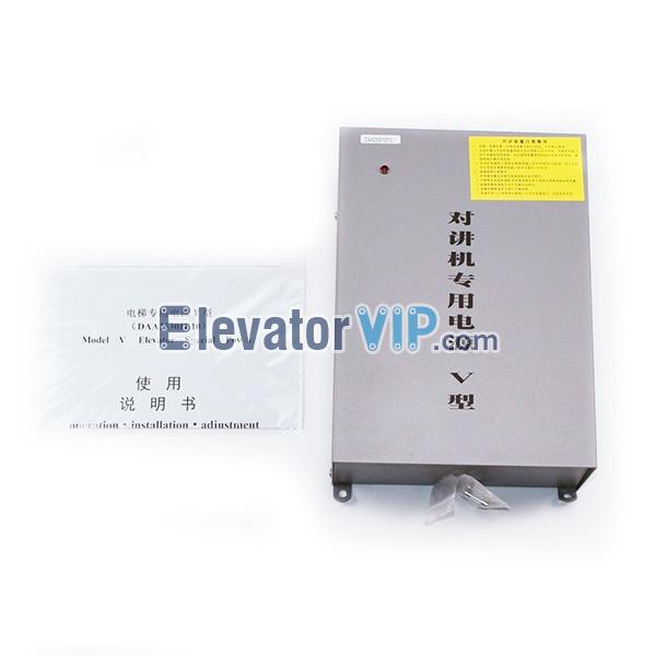 OTIS Elevator Intercom Power Supply, OTIS Lift Emergency Power Backup, OTIS Elevator UPS, Elevator Intercom Power Supply System, Elevator Intercom Power Supply Device, DAA25301E10, DAA25301J13