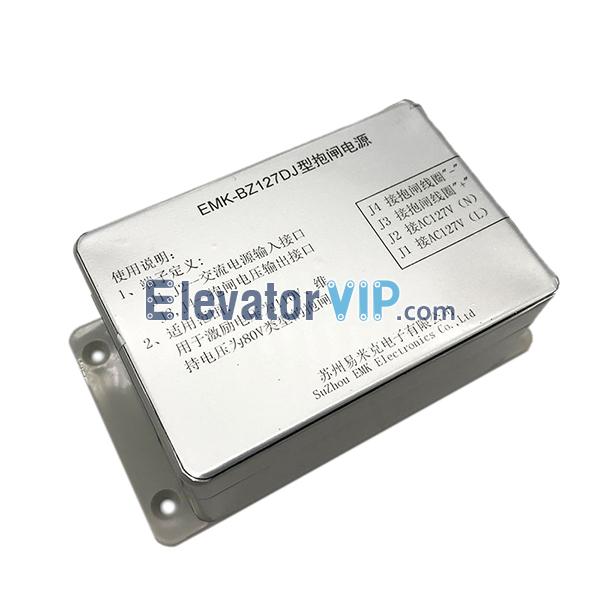 Elevator Brake Power Supply, EMK-BZ127DJ