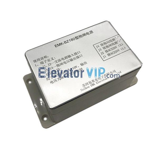 Elevator Brake Power Supply, EMK-BZ180