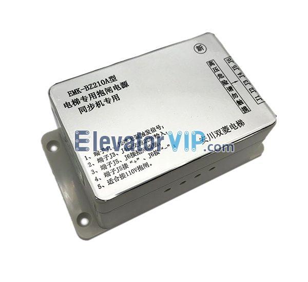 Elevator Brake Power Supply, EMK-BZ210A