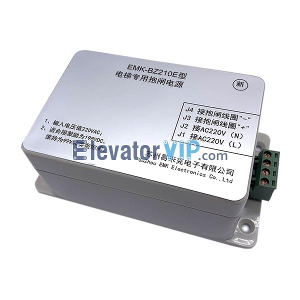 Elevator Brake Power Supply, EMK-BZ210E
