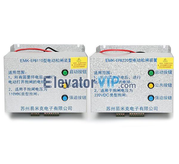 Elevator Electric Brake Release Device, Elevator Brake Power Supply, EMK-EPB110, EMK-EPB220