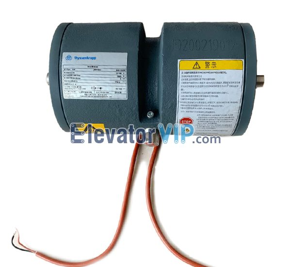 Thyssen Elevator Brake Coil, DMB500-1500A, PMS280, PMS300