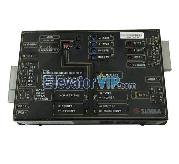 Sigma Elevator Door Drive Controller, LG Otis Lift Door Motor Inverter, IMS-DS20P2B, IMS-DS20P2C, IMS-DS20P2E2-A, Ims-ds20p2e1-b, Ds20p2e3-a, Ds20p2e2-a