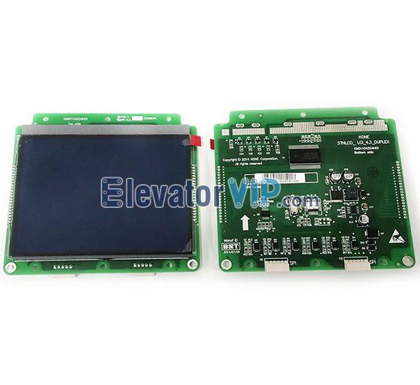 KONE Duplex Elevator Indicator, KONE Lift Landing COP LCD Display, Duplex Elevator Indicator Board Supplier, KM51104203G01, KM51104204H01, KM51104203G11, KONE Elevator 4.3 Inch Display