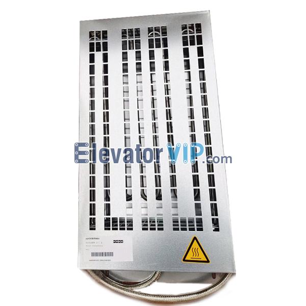 KONE Elevator KDL16L Inverter Braking Resistor, KONE Lift Resistor Module, KM769870G03, KM1355595G10, KM1355595G30, KM769870G02