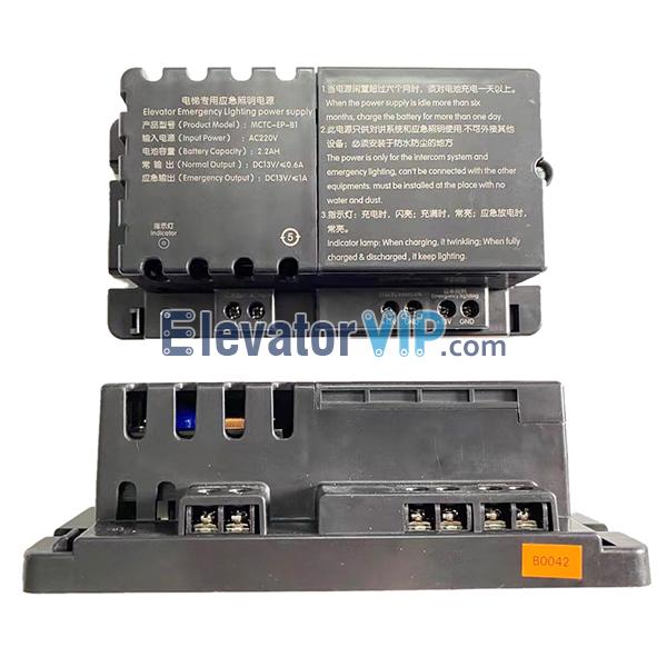 Elevator Emergency Lighting Power Supply, MCTC-EP-B1, RKP220/12PE-05