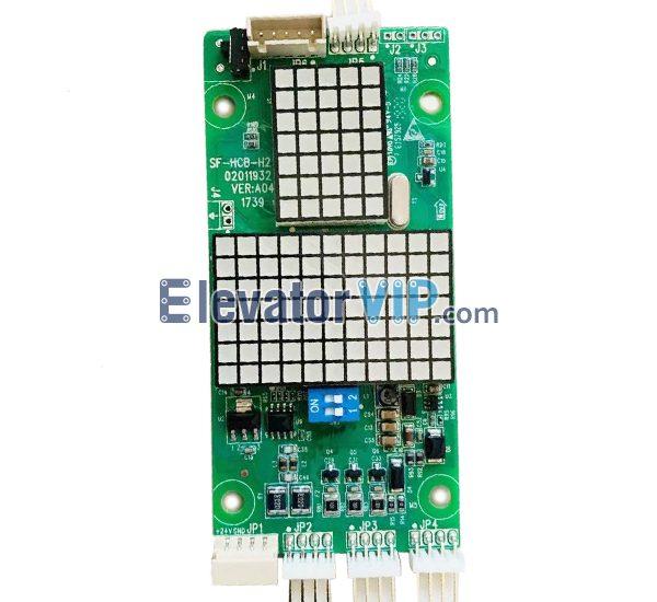 Monarch Elevator HOP Display Board, Monarch Lift LOP Indicator PCB, SF-HCB-H2