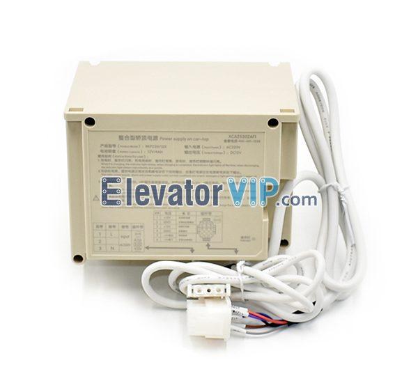OTIS Elevator Emergency Power Supply, Otis Lift Integrated Car Top Power Supply, XCA25302AF1, RKP220/12X, XCA25302AE1, XBA25302AE1, XAA25302AE1, XAA25302AF1, XBA25302AF1