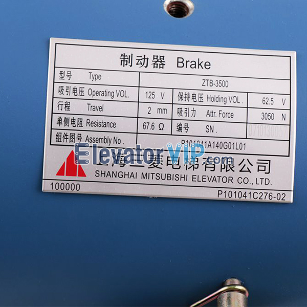 Mitsubishi Escalator Brake, ZTB-3500, P101041A140G01L01