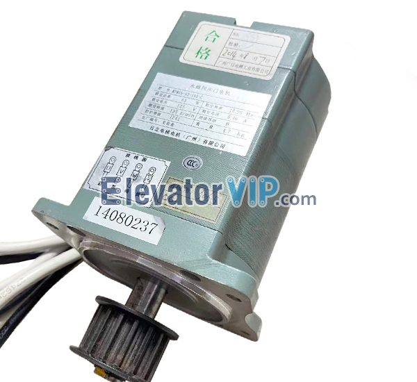 Hitachi MAX G12 Elevator Door Operator, Hitachi Elevator Door Motor, Hitachi Lift Permanent-magnet Synchronous Door Motor, MPM65-N2-195-G, MPM-2065-8