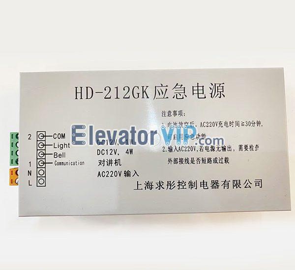 KONE Elevator Interphone Emergency Power Supply, Lift Interphone Emergency Power Supply Supplier, HD-212GK, HD-412GK, HD212GK, HD412GK