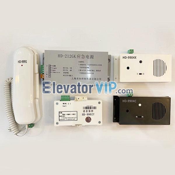 HD-9991, HD-212GK, HD-9904X, HD-9902Y, HD-9904C