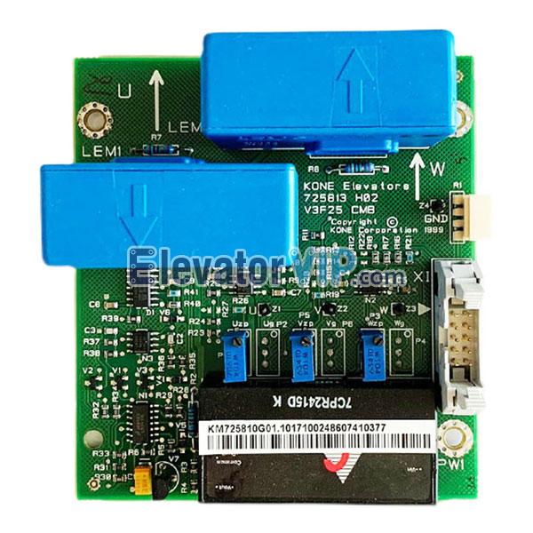 Kone Elevator MEAS Power Board, KONE Elevator V3F25 CMB Drive PCB, KONE Lift Inverter A3 Motherboard, KM725810G01, 725813H02