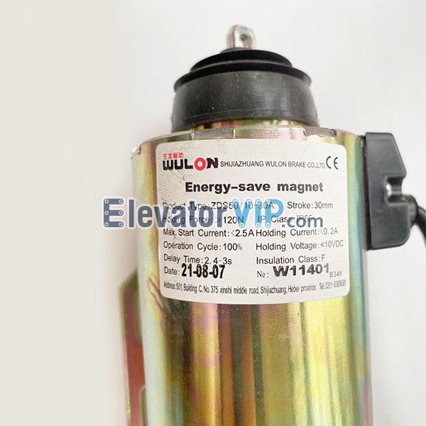 Escalator Auxiliary Brake Magnet, KONE Escalator Energy-Save Magnet, KONE Escalator Magnet Brake Coil, KONE Escalator Brake Module Magnet Supplier, ZDS50/10-30A, KM5225953
